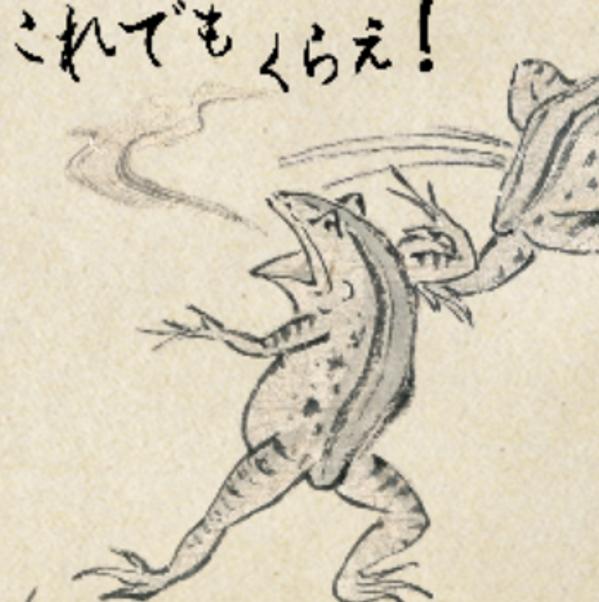 凜明館の鳥獣戯画